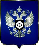 герб на 1-ю
